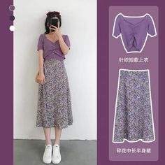 Office Outfits, Outfits For Teens, Casual Outfits, Cute Outfits, Kpop Fashion Outfits, Korean Outfits, Modest Fashion, Korean Girl Fashion, Korea Fashion