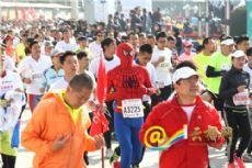 2017 Kunming half marathon to take off next month