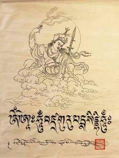 Буддизм | Блистательное Величие