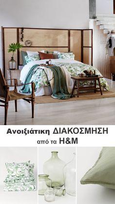Ανοιξιάτικη διακόσμηση H&M. Προτάσεις και ιδέες για όλο το σπίτι Entryway Bench, Oversized Mirror, Furniture, Home Decor, Entry Bench, Hall Bench, Decoration Home, Room Decor, Home Furnishings