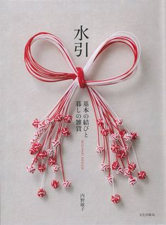 Book Crafts, Hobbies And Crafts, Diy And Crafts, Crafts For Kids, Japanese Handicrafts, Japanese New Year, Japanese Style, Japan Crafts, New Years Decorations