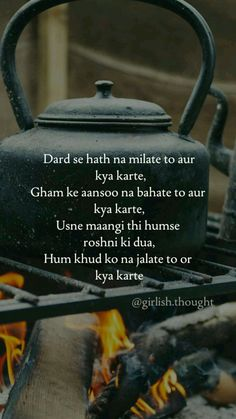 48218990 Pin by Hamed on Alfaaz (Urdu/Hindi poetry) One Love Quotes, Secret Love Quotes, Love Quotes Poetry, Poet Quotes, Shyari Quotes, True Quotes, Qoutes, Sarcasm Quotes, Lyric Quotes