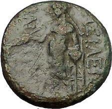 ANTIOCHOS III Megas 223BC Seleukid Apollo Tripod Rare Ancient Greek Coin i52579 https://trustedmedievalcoins.wordpress.com/2015/12/28/antiochos-iii-megas-223bc-seleukid-apollo-tripod-rare-ancient-greek-coin-i52579/