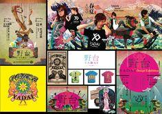 YADAI FASHION STYLE/  Logo, T-shirt, Poster, Brand Image Design