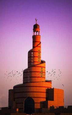 Qatar Islamic Cultural Center in Doha, Qatar