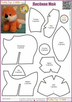 fox pattern stuffed animal | This site has beautiful free patterns for all kinds of stuffed animals ...