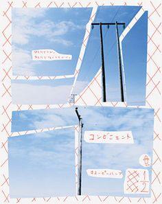 Kewpie mayonnaise magazine ad by Kazunari Hattori. Japanese Graphic Design, Graphic Design Posters, Graphic Design Typography, Graphic Design Inspiration, Graphic Designers, Japan Design, Ad Design, Layout Design, Print Design