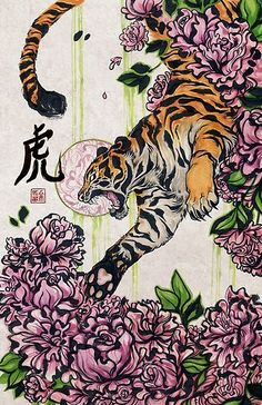 Japanese art wallpaper: Tiger, an art print by Kiri Yu - INPRNT - PinsTrends Art Inspo, Kunst Inspo, Inspiration Art, Tiger Illustration, Japanese Tiger Tattoo, Japanese Tiger Art, Chinese Tiger, Japanese Dragon, Japanese Sleeve Tattoos