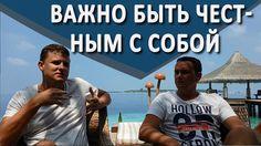 Запуск для тренеров. Виталий Кузнецов и Сергей Балакирев. Мальдивы