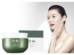 HANYUL Pure Artemisia Cleansing Oil 200ml skin soothing purifying effect  #AMOREPACIFICHANYUL
