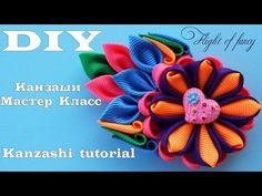 Фантазийный Цветок Канзаши / Канзаши мастер класс / DIY Kanzashi tutorial - YouTube