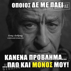 130 Greek Quotes, Be A Better Person, Inspire Me, Favorite Quotes, Funny Quotes, Spirit, Let It Be, Sayings, Words