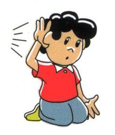 Ejercicios de Discriminación auditiva  http://clinicaisabelmenendez.wordpress.com/logopedia/estimulacion-del-lenguaje-oral/discriminacion-auditiva/