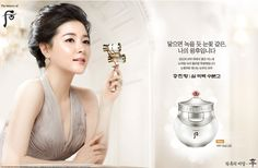 Lee Young Ae for The History of Whoo