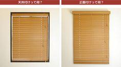 ロールスクリーンとカーテンの通販専門店 ロールカーテン ブラインドの通販サイト オルサンです。オーダーメード のロールスクリーンやブラインドを販売しています。窓にぴったりのサイズをお届けします。