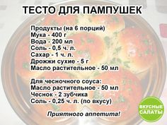 Savoury Baking, Russian Recipes, Popular Recipes, I Foods, Meal Planning, Bakery, Food And Drink, Easy Meals, Cooking Recipes