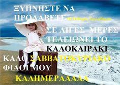 Kalimera Movies, Movie Posters, Films, Film Poster, Cinema, Movie, Film, Movie Quotes, Movie Theater