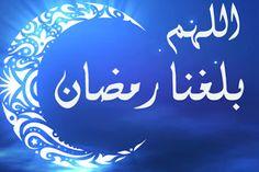 رمضان شهر اليمن والبركات يقوم الناس بهذا الشهر بالصيام وقضاء الصلوات وغيرها من الأمور Neon Signs Ramadan Neon