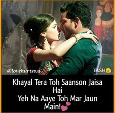 Noor ajao na jaldi plz. Sad Teen Quotes, Movie Love Quotes, Love Hurts Quotes, Hurt Quotes, True Love Quotes, Hindi Quotes, Quotations, Relationship Quotes, Life Quotes