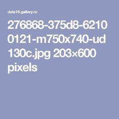 276868-375d8-62100121-m750x740-ud130c.jpg 203×600 pixels