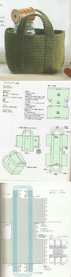 [코바늘도안] 코바늘 가방 / 코바늘 그물가방 / 코바늘 네트백 / 코바늘 숄더백 디자인