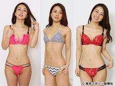 "▼8Jul2016東スポ|""謎の美女""祥子「勝負下着&水着」を公開 http://www.tokyo-sports.co.jp/entame/gravia/563435/ #祥子 #Shoko"