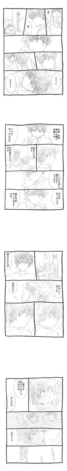 新一×快斗/腐向け