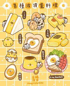 Cute Food Drawings, Cute Kawaii Drawings, Cute Animal Drawings, Kawaii Art, Cute Doodle Art, Cute Art, Cute Doodles, Pretty Art, Dessert Illustration