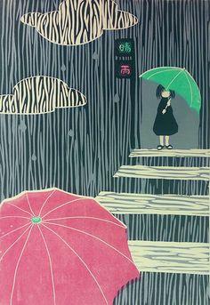 Rain on RISD Portfolios