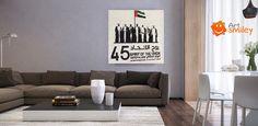 Title: UAE National Day Price: $520 Size: Width (cm): 60, Height (cm): 60  Hand made Stitches  https://artsmiley.com/product/uae-national-day/  #MixedMedia #buyart #printart #rentart #Realistic #Multicolor #HighQualitySilk #UAE #artlover #artoftheday #Dubai #affordableart #buyart #buypaintings #canvaswallart #contemporaryarts #paintingsforsaleindubai #affordablepaintingsdubai #canvaspaintingsforsaleindubai #sellingartindubai #onlineartgallerydubai #artdubaimarket #paintingsonlinedubai #dubai
