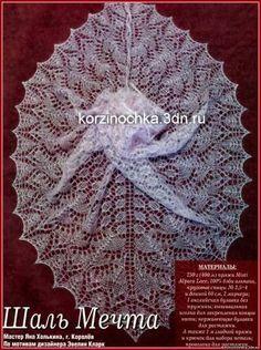 """Het breien van een sjaal """"Dream"""" - 5 mei 2015 - Knitting naalden, patronen en schema's voor het breien"""