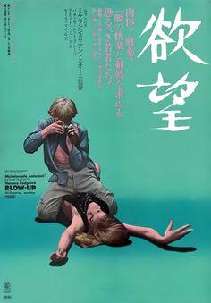 Blow-Up · Japan <3