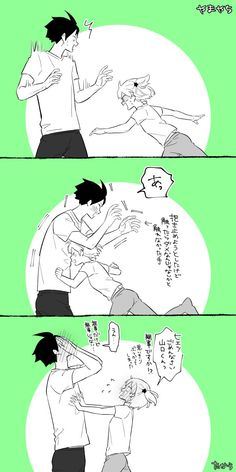 Yamaguchi lol my innocent child Haikyuu Funny, Haikyuu Fanart, Haikyuu Anime, Cute Anime Guys, Cute Anime Couples, Anime Love, Hinata, Kuroo Tetsurou, Haikyuu Karasuno