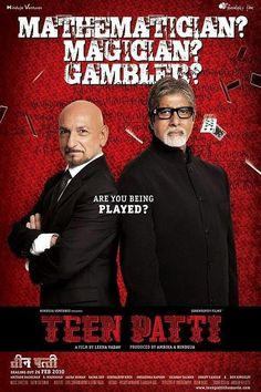 Find more movies like Teen Patti to watch, Latest Teen Patti Trailer, A disgraced professor recounts his career and involvement with gambling. Free Films Online, Watch Free Movies Online, The Image Movie, Film Story, Drama Movies, Drama Film, Movies 2019, Now And Then Movie, Hindi Movies