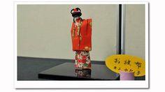 駒子の和紙人形展.wmv