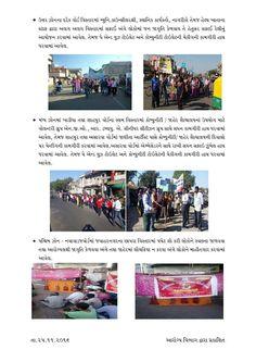 """""""સ્વચ્છ ભારત મિશન"""" થિમેટિક ડ્રાઇવ તા. ૧૬/૧૧/૧૬ થી ૩૦/૧૧/૧૬  Swachh Bharat Mission, India #Thematicdrive  Ahmedabad, India AMC-Ahmedabad Municipal Corporation"""