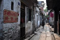 An old street in Guangzhou .