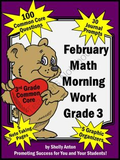 Morning Work for February Math Common Core Grade 3 from Promoting Success on TeachersNotebook.com -  (53 pages)  - Morning Work: This 53 page packet contains Common Core math morning work for grade 3. You will receive 20 pages with 100 math common core questions - 5 per page, 2 student response forms plus answer keys, 30 math journal writing prompts, 5 math graphic or