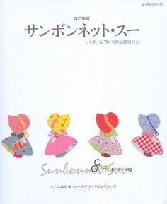 sun bonnet - christine pages - Álbuns da web do Picasa...FREE BOOK AND PATTERNS!!