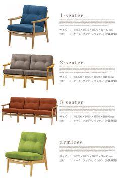 【楽天市場】オークフレームソファ 1シーター(Oak Frame Sofa 1seater) ナチュラル(Natural) マルニ60(MARUNI60) ロクマルビジョン(60VISION) ナガオカケンメイ 張地全15種類:家具・インテリア・雑貨 ビカーサ