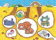 Preschool Education, Art Education, Drawing For Kids, Art For Kids, H Alphabet, Kindergarten Art, Cool Art, Fun Art, Elementary Schools