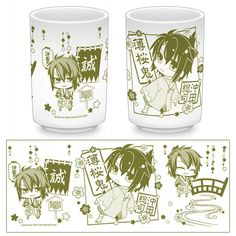 Souji tea cup to match the previous one~