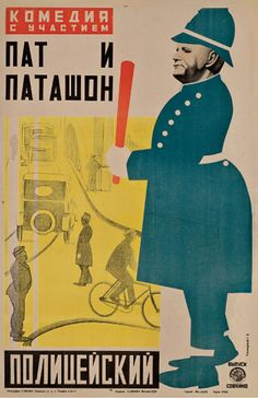 """The Policemen, another """"Pat and Patachon"""" comedy (Denmark,1928). Poster by the Stenberg brothers."""