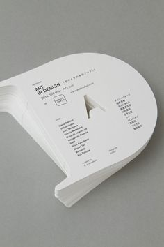 "ART IN DESIGN / exhibition at walls tokyo (art direction and design) (invitation card) - design keywords : typography ""D+A"" - credit : creative direction: artless Inc. art direction and design: shun kawakami, artless Inc. design: nao nozawa, artless Inc."