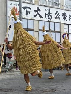 From the Kasedori Festival, a tradition dating from 1620. Kaminoyama, Yamagata Prefecture, February 2012.