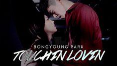 Trey Songz - Touchin Lovin (ft. Nicki Minaj) / Bongyoung Park Choreography Bongyoung Park, 1million Dance Studio, Trey Songz, Nicki Minaj, Teaser, Songs, Music, Youtube, Dancing
