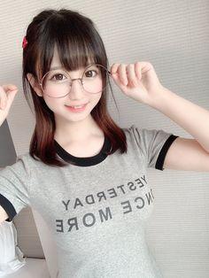 Cute Asian Girls, Cute Girls, Cool Girl, School Girl Japan, Japan Girl, Beautiful Japanese Girl, Beautiful Asian Girls, Cute Cosplay, Cosplay Girls