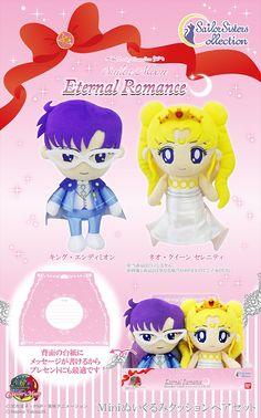 """sailor moon"" ""sailor moon plush"" ""sailor moon toys"" ""sailor moon merchandise"" ""sailor moon 2014"" ""neo queen serenity"" ""king endymion"" shop japan anime"