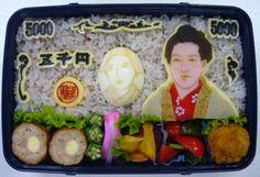 5000円弁当 Kawaii Bento, Creative Food Art, Bento Box Lunch, Japanese Food, Japanese Style, Cute Food, Eating Habits, Sushi, Nom Nom