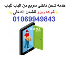 جهاز قياس الضغط زئبقي Electronic Products Index Phone